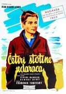 Les quatre cents coups - Yugoslav Movie Poster (xs thumbnail)