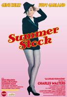 Summer Stock - French Movie Poster (xs thumbnail)