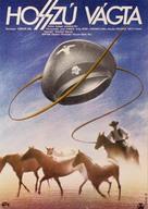 Hosszú vágta - Hungarian Movie Poster (xs thumbnail)