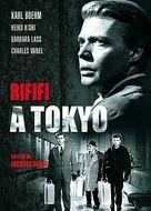 Rififi à Tokyo - French DVD cover (xs thumbnail)