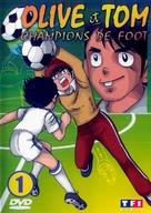 """Captain Tsubasa"" - French DVD movie cover (xs thumbnail)"