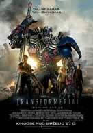 Transformers: Age of Extinction - Lithuanian Movie Poster (xs thumbnail)
