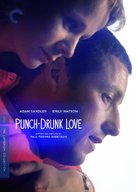 Punch-Drunk Love - DVD movie cover (xs thumbnail)