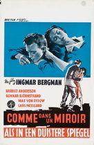 Såsom i en spegel - Belgian Movie Poster (xs thumbnail)