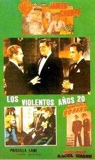 The Roaring Twenties - Movie Cover (xs thumbnail)
