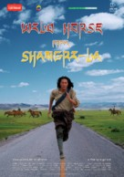 Wild Horse from Shangri-La - Belgian Movie Poster (xs thumbnail)