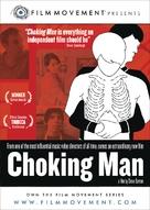 Choking Man - Movie Cover (xs thumbnail)