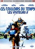 Les couloirs du temps: Les visiteurs 2 - French DVD cover (xs thumbnail)