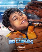 """""""The Mighty Ducks: Game Changers"""" - Brazilian Movie Poster (xs thumbnail)"""
