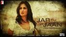 Jab Tak Hai Jaan - Indian Movie Poster (xs thumbnail)