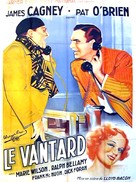 Boy Meets Girl - French Movie Poster (xs thumbnail)
