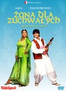 Dilwale Dulhania Le Jayenge - Polish DVD movie cover (xs thumbnail)