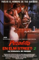 A Nightmare On Elm Street Part 2: Freddy's Revenge - Spanish Movie Poster (xs thumbnail)