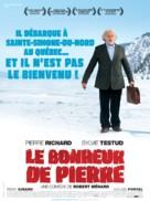 Le bonheur de Pierre - French Movie Poster (xs thumbnail)