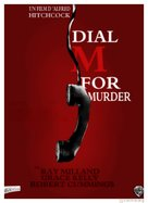 Dial M for Murder - French Movie Cover (xs thumbnail)