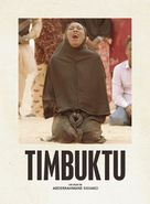 Timbuktu - French Movie Poster (xs thumbnail)