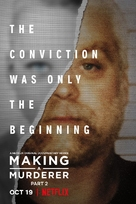 """Making a Murderer"" - Movie Poster (xs thumbnail)"