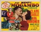 Mogambo - British Movie Poster (xs thumbnail)