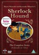 """""""Meitantei Holmes"""" - British DVD cover (xs thumbnail)"""