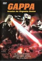 Daikyojû Gappa - German DVD cover (xs thumbnail)