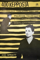 Les quatre cents coups - Finnish Movie Poster (xs thumbnail)