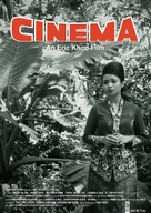7 Letters - Singaporean Movie Poster (xs thumbnail)