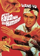 Du bei chuan wang - German DVD cover (xs thumbnail)