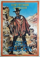 Per qualche dollaro in più - Turkish Movie Poster (xs thumbnail)
