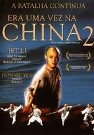 Wong Fei Hung II - Nam yi dong ji keung - Brazilian DVD cover (xs thumbnail)