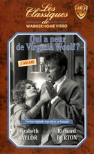 Who's Afraid of Virginia Woolf? - French VHS cover (xs thumbnail)