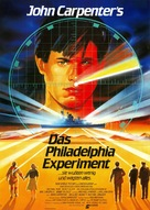 The Philadelphia Experiment - German Movie Poster (xs thumbnail)
