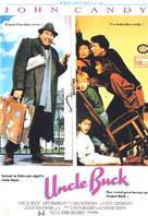 Uncle Buck - Belgian Movie Poster (xs thumbnail)
