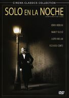 Somewhere in the Night - Spanish DVD movie cover (xs thumbnail)