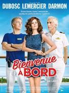Bienvenue à Bord - French Movie Poster (xs thumbnail)