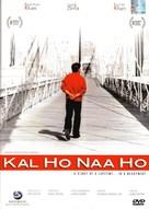Kal Ho Naa Ho - Indian DVD cover (xs thumbnail)