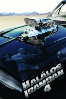 Fast & Furious - Hungarian Movie Poster (xs thumbnail)