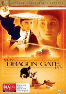 Dragon Inn - Australian DVD cover (xs thumbnail)