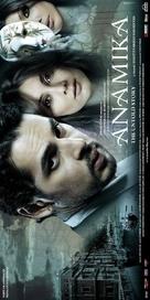 Anamika - Indian poster (xs thumbnail)