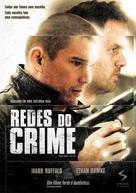 What Doesn't Kill You - Brazilian DVD movie cover (xs thumbnail)