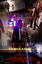 Fuk sau - Movie Poster (xs thumbnail)