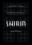 Shirin - Movie Cover (xs thumbnail)