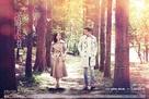 """""""Gonghang Ganeun Gil"""" - South Korean Movie Poster (xs thumbnail)"""