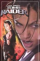Lara Croft: Tomb Raider - VHS cover (xs thumbnail)