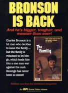 Città violenta - Movie Poster (xs thumbnail)