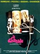 La chamade - French Movie Poster (xs thumbnail)