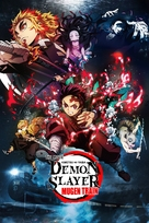 Kimetsu no Yaiba: Mugen Ressha-Hen - International Movie Poster (xs thumbnail)