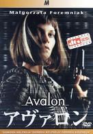 Avalon - Polish Movie Cover (xs thumbnail)