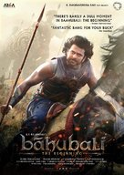 Baahubali: The Beginning - Indian Movie Poster (xs thumbnail)