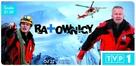 """Ratownicy"" - Polish Movie Poster (xs thumbnail)"
