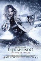 Underworld Blood Wars - Argentinian Movie Poster (xs thumbnail)